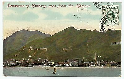 Hong Kong China Postcard travelled 1912 View from Harbour