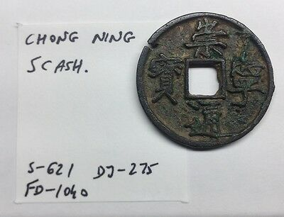 China Chong Ning 5 Cash S-621 Dj-275 Fd-1040