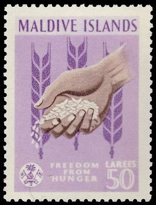 MALDIVE ISLANDS 122 (SG123) - Freedom from Hunger Campaign (pa79888)