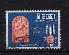 Ceylon , Small Used Selection ( Please See Descr. )...3 Scans