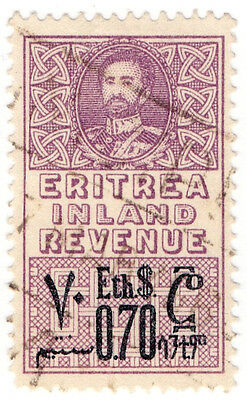 (I.B) BOIC (Eritrea) Revenue : Duty Stamp 0.70