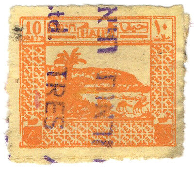 (I.B) Palestine Revenue : Haifa Municipal Duty 10m (unlisted)