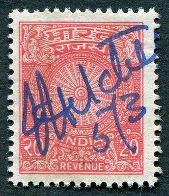 INDIA 20p REVENUE STAMP c #W14