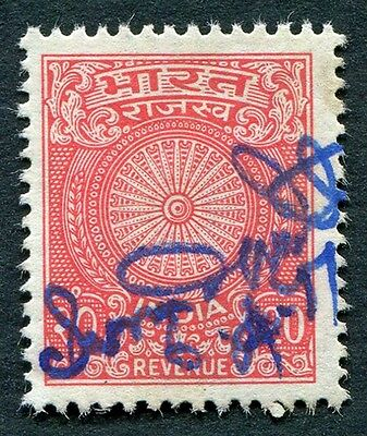 INDIA 20p REVENUE STAMP d #W14