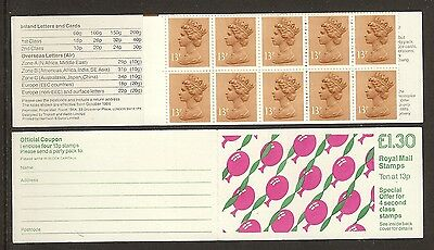 GB Stamps: Decimal Machin Folded Booklet FL14A.