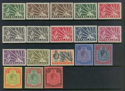 Nyasaland Protectorate 54 to 67 complete set - mh/mnh George VI