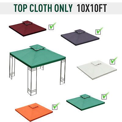 10 x 10ft Double Tier Canopy Top Cover Replacement Sun Shade Outdoor Garden