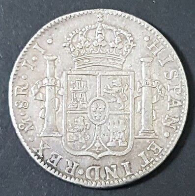 Spanish Indies 8 Reals coin - Mexico Mint - Ferdinand VII