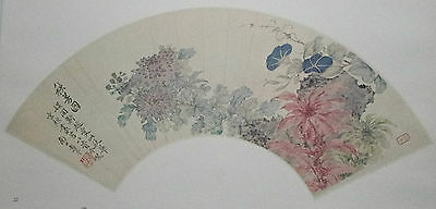 MORNING GLORY, FLOWERS : Rare Limited Edition CHINESE / ASIAN FOLDING FAN PRINT