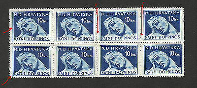 WWII-CROATIA-NDH-MNH**  BLOCK OF 8 STAMPS-PLATE ERROR-Tax stamp-War Victims-1944