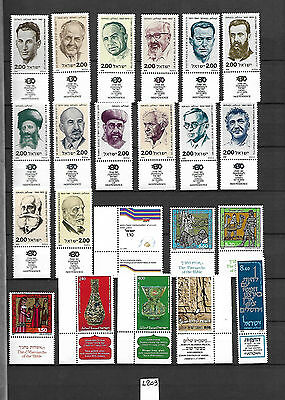 lot209  ISRAEL tous différents  neuf** MNH