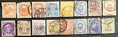 Japan - Selection of 16 x  F/used Early Issues