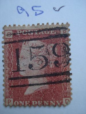 GB Penny Red stamp (sheet 95)