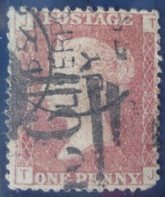 GB Penny Red stamp in black mount (sheet 93)
