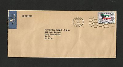 H163) Kuwait 1962 Meter Cover