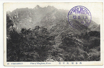 1913 Japan Occupied Korea Commemorative Cacheted Postcard View of Kongosan Good