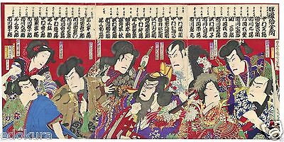 1883 KUNICHIKA Japanese Triptych Woodblock Print  A Comparison of Actors' Wages