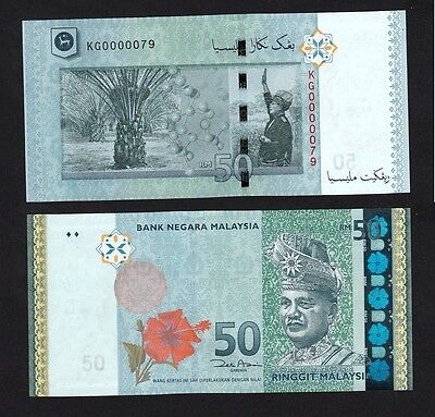 Malaysia 50 Ringgit (2014) P55 Low Number 0000079 - UNC