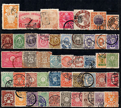 Japan Collection Of 46 Old Stamps Good Used & Postmarks High Cat. £