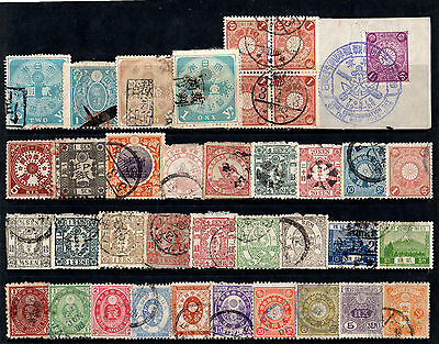 Japan 1872 - 1922 Collection Of 37 Stamps Good Used & Postmarks Cat. £1,000.00+
