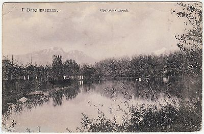 RUSSIA - A Rural Scene - postally used in 1908
