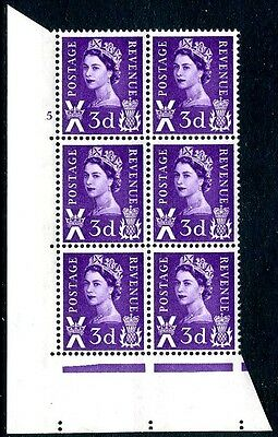 Scotland-1963 3d Lilac 2 band Cylinder 5 Block of 6 Sg Spec X53 UNMOUNTED MINT