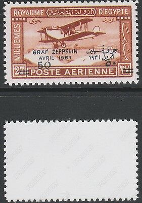Egypt  (2130) - 1931 Graf Zeppelin -  a Maryland FORGERY unused