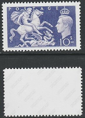 GB KG6  (2125) - 1951 Festival 10s St George -  a Maryland FORGERY unused