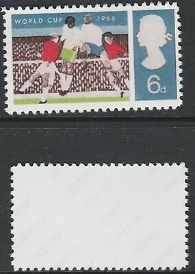 GB QEII  (2124) - 1966 World Cup Missing Black -  a Maryland FORGERY unused