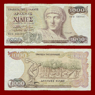 1987 Greece 1000 Drachmaes Note 9197