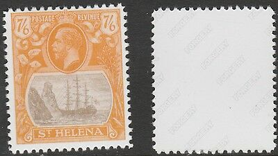 St Helena (2127) - 1922 KG5 Badge 7s6d  -  a Maryland FORGERY unused