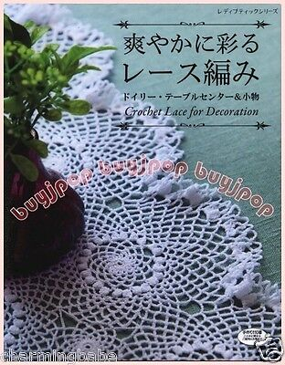 Japanese Craft Pattern Book  Floral Crochet Lace Doily For Decoration
