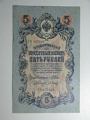 Set of 2 Banknotes 5 Rubles 1909 Russia Shipov + various Provisional Government