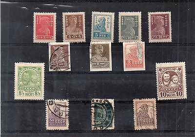 Russie   13   Timbres    1923
