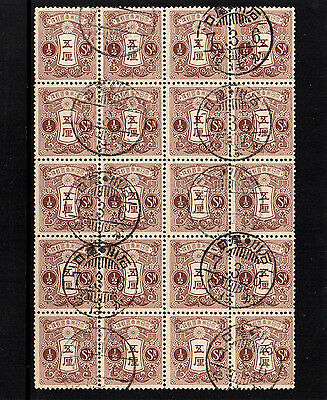 JAPAN 1914 BLOCK OF 20 STAMPS ½ Sn GOOD USED AND GOOD CDS POSTMARKS