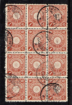 JAPAN 1899 BLOCK OF 12 STAMPS 1 Sn GOOD USED AND GOOD CDS POSTMARKS