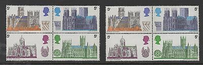 1969 Cathedrals with missing green roof error. Fine unmounted mint.