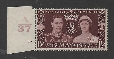 GVI - 1937 Coronation. Positional single with Ray Flaw retouched variety. MNH.