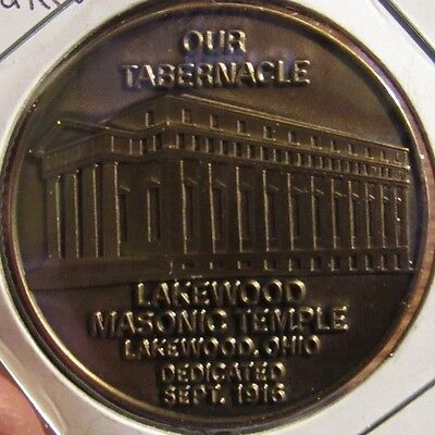 1985 Lakewood, OH Masonic Temple 75th Anniversary Token Coin - Ohio