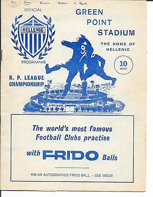 1971 HELLENIC v DURBAN UNITED 27 AUGUST 1971 SOUTH AFRICA BP LEAGUE CHAMPIONSHIP
