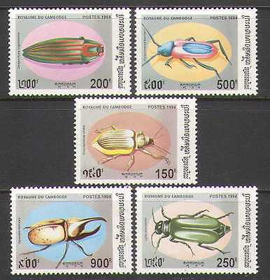 Cambodia 1994 Beetles/Insects/Nature 5v set (b8115)