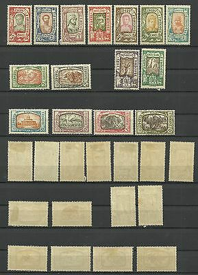 ETHIOPIA 1919 OLD 15 stamps collection - DIFFERENT CONDITION - SEE ALL SCANS