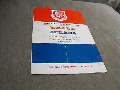 WALES v ISRAEL 5/2/58, WORLD CUP QUALIFIER