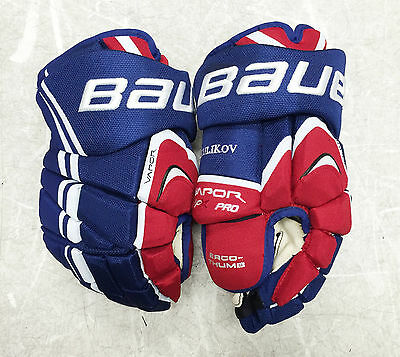"Pro Stock Bauer Vapor APX PRO 14"" TEAM RUSSIA Hockey Gloves NHL FREE SHIPPING"