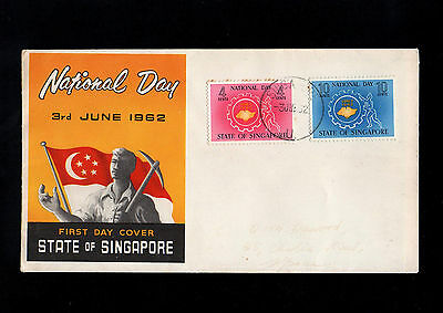 Singapore 1962 National Day First Day Cover With Cds Postmark