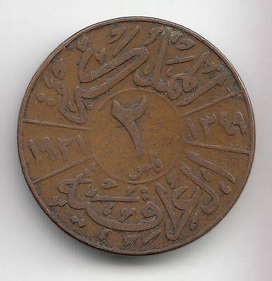 Middle East 2 Fils 1931 Copper King Scarce     275J              By Coinmountain