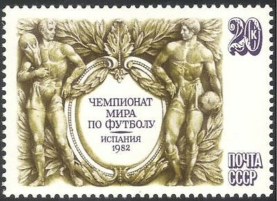 Russia 1982 Football World Cup Championships, Spain/WC/Soccer/Sports 1v (n21388)
