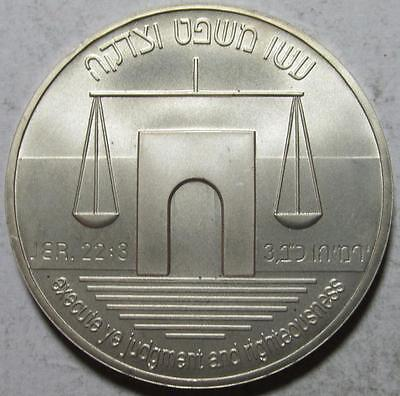 Israel, New Sheqel, 1992, Uncirculated, Law in Israel, .4282 Ounce Silver