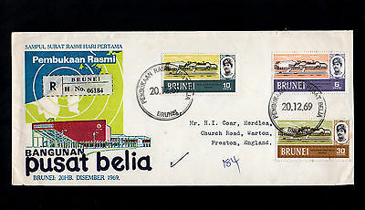 Brunei 1969 Youth Centre Registered First Day Cover With Special Cds Postmarks