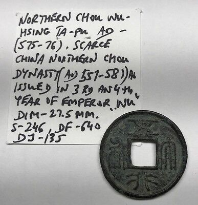 SCARCE CHINA NORTHERN ZHOU DYNASTY WU-HSING TA-PU 575-76 AD 27.5mm S-246 DF-640